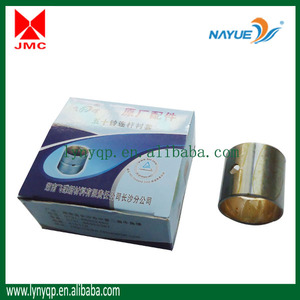 JMC diesel engine 4JB1 parts connecting rod bushing