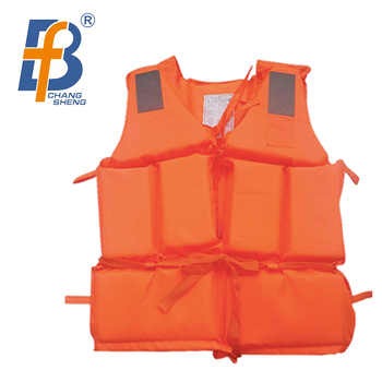 Life Jackets for Sale