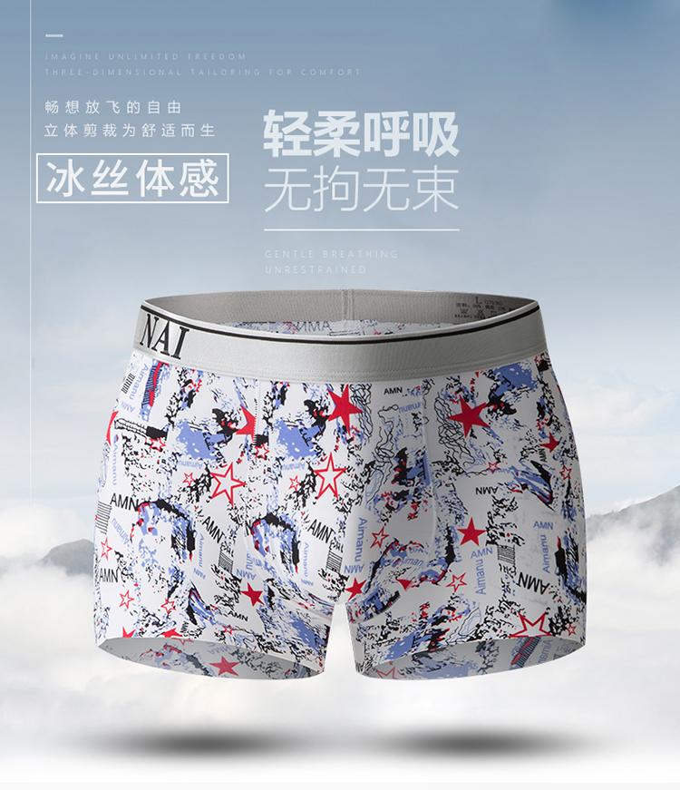 f8a4a31270 Sin costuras para Hombre Ropa interior de seda de hielo de los hombres del  boxeador pantalones