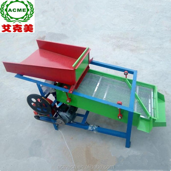Tqlmza Wheat Cleaning Machine For Flour Milling Cocoa Bean