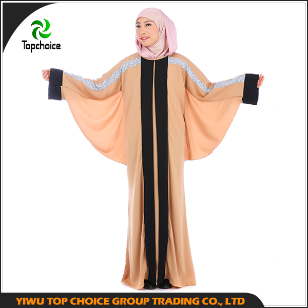 2016 muslim modest wholesale uk islamic swimwear for women