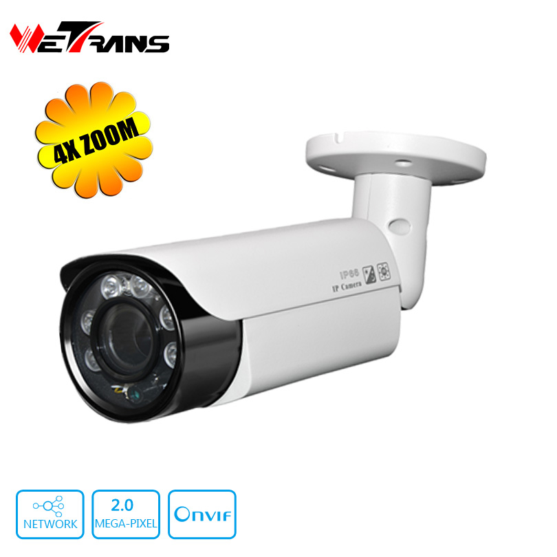 WETRANS TR-IP20BR731LZ Waterproof 1080P Infrared Technology and Dome Camera Style 2.0 MP 1080P Motorized Auto Focus Camera