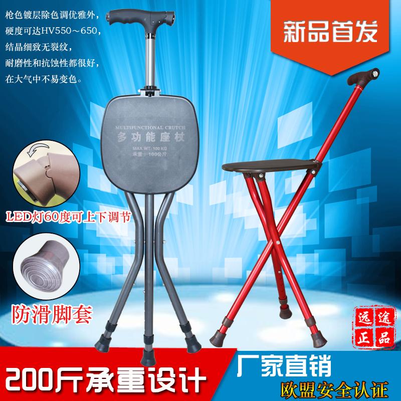 Popular Walking Chair For Elderly Buy Cheap Walking Chair