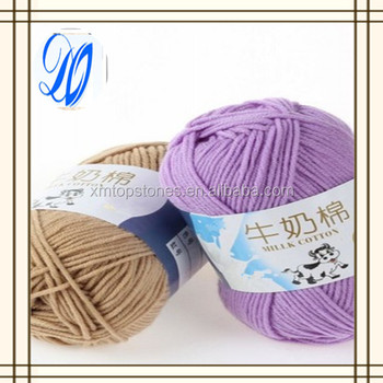 2016 best-selling 4ply milk cotton yarn for baby cotton blended yarn