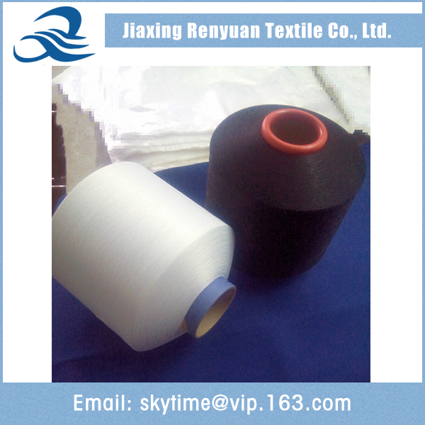 High Quality Dty Spandex Covered Yarn For Sock