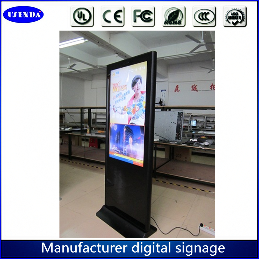 46inch Flat Screen Tv For Advertising Shopping Digital Signage ...