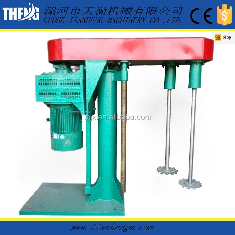 high speed car paint mixing machine for sale