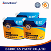 Wholesale Anti-yellowing Interior House paint/ Interior Wholesale House paint