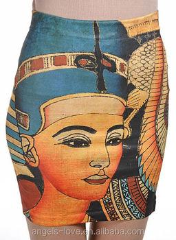 Egypt sexy tube