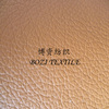 Environmental protection cover microfiber leather flame retardant Car upholstery leather
