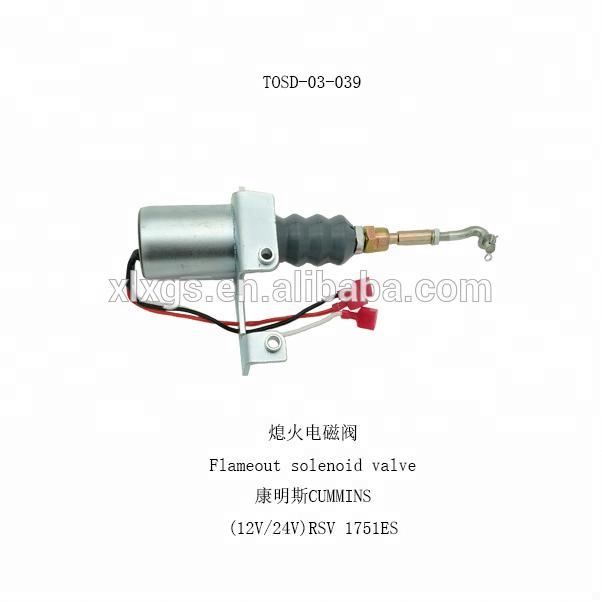 SA-4260-12 Fuel Shut Off Solenoid For Kubota W1751ES