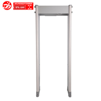 Security Archway Metal Detector Gate at Low Price