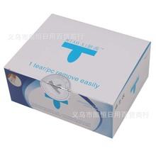 Miao Qian Xie Jia pin package environmental protection bag for disposable towel 200 Manicure Xiejiahe armor