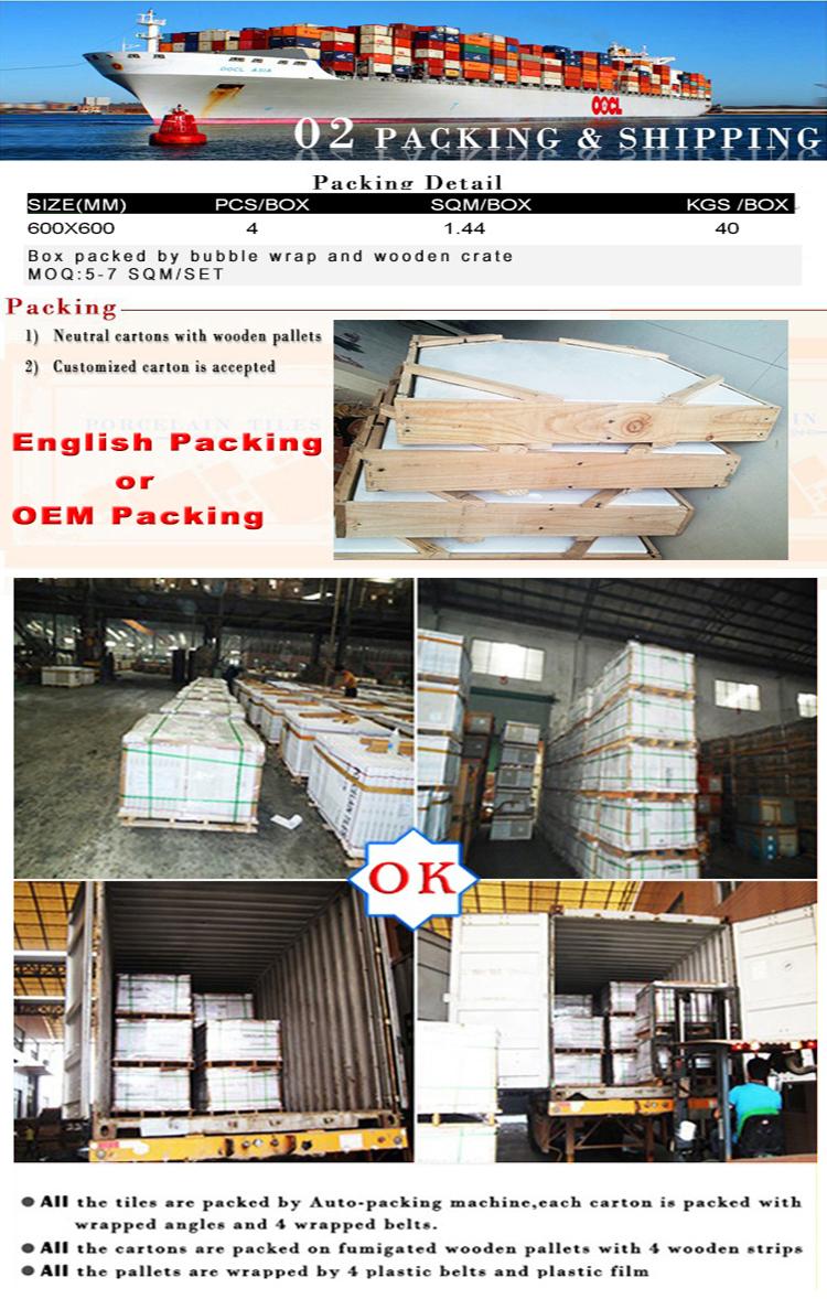 30% Discount Made In Foshan Sea World Micro Crystal Ceramic 3d ...
