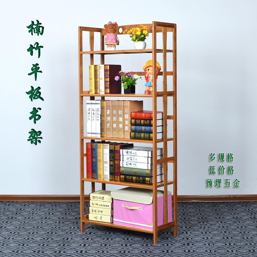 bibliotheque pas cher. Black Bedroom Furniture Sets. Home Design Ideas