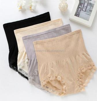 92ed4238c2cc Hot Sell Japan Munafie High Waist Bamboo Cotton Spandex Seamless Slimming  Panties