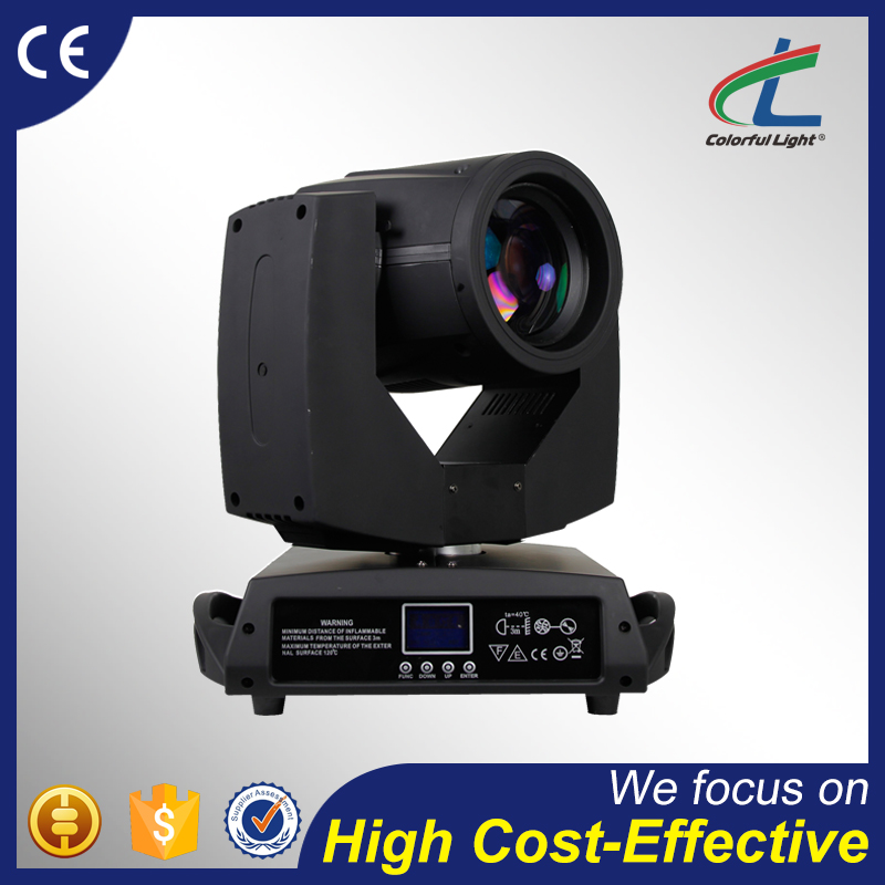 Wedding Decoration Mini 7r 230w Moving Head Beam
