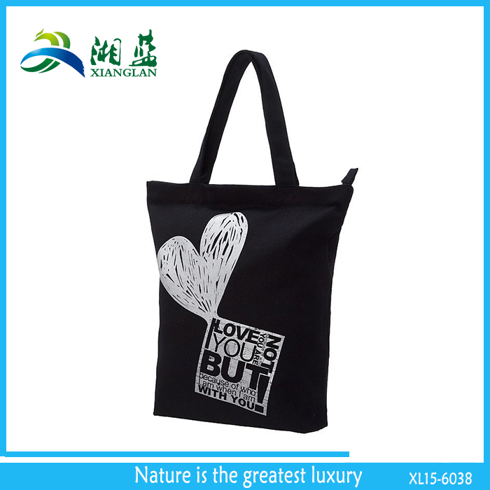Reusable Shopping Bag With Zipper, Reusable Shopping Bag With ...