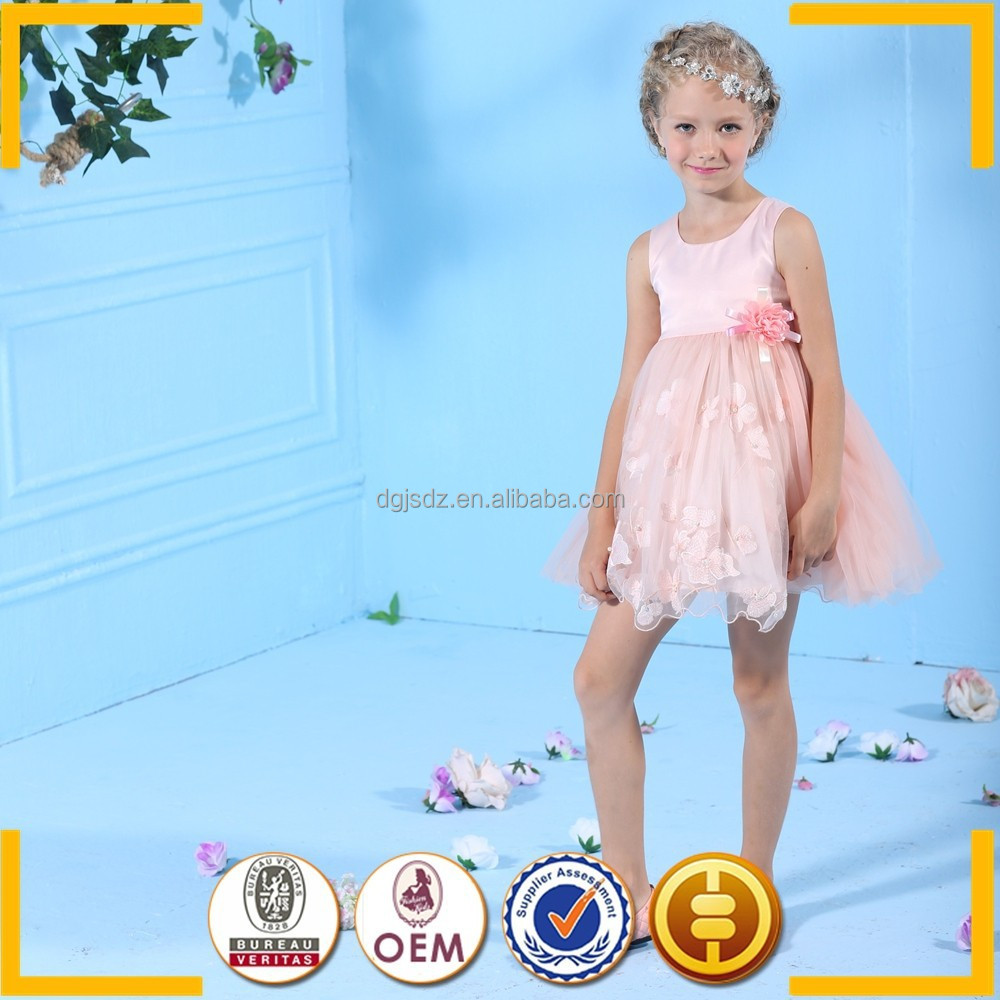 Wedding Dress Design Kids, Wedding Dress Design Kids Suppliers and ...