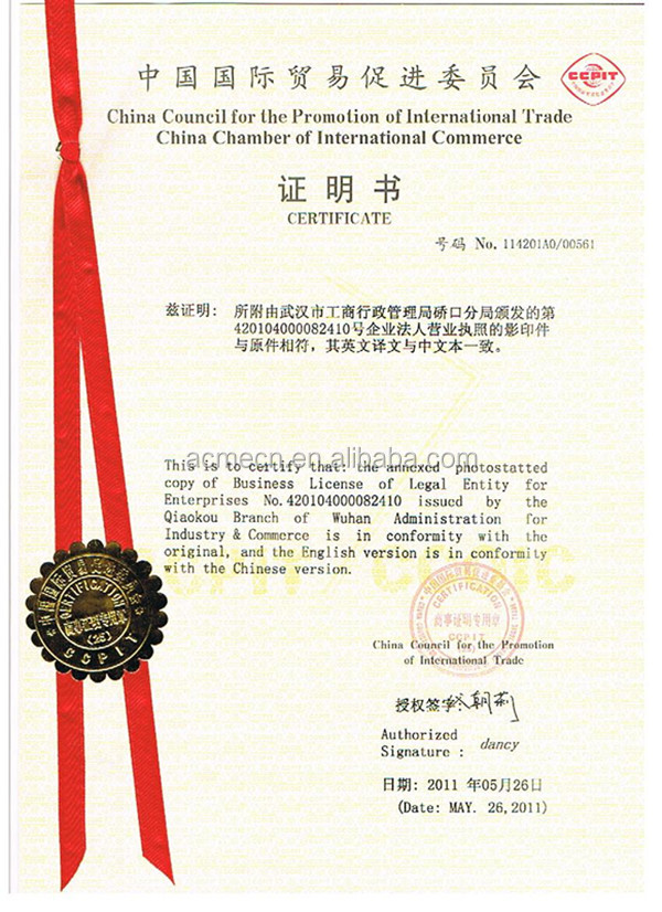 business license of CCPIT_