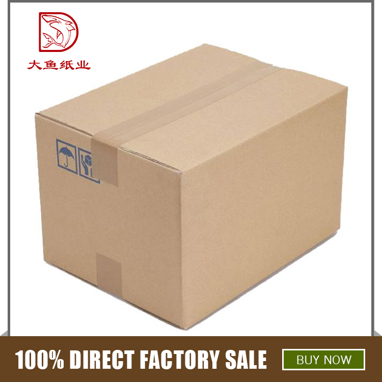 Factory direct customized size personalized corrugated box gift wrap
