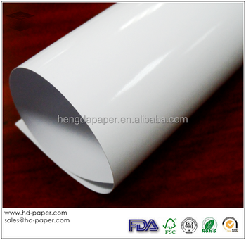waterproof inkjet paper Waterproof flexible inkjet magnetic paper and waterproof magnetic vinyl.