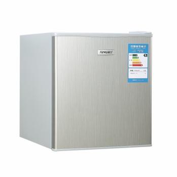 fridge with icebox