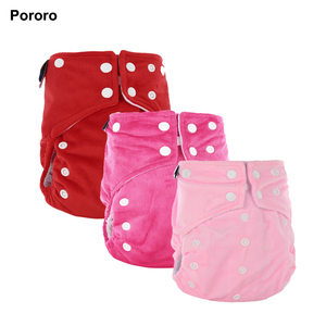 2018 Minky Cloth Diaper with Suede Cloth inside AI2 Cloth Diaper for Babies