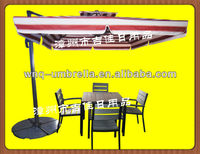 RWS-25R outdoor table chair with umbrella