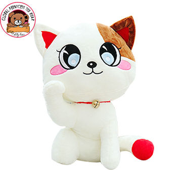 Cute Cat Doll Stuffed Toy Dolls,Big Cat Face Doll Pillow,Couples Birthday Girl - Buy 2014 New ...