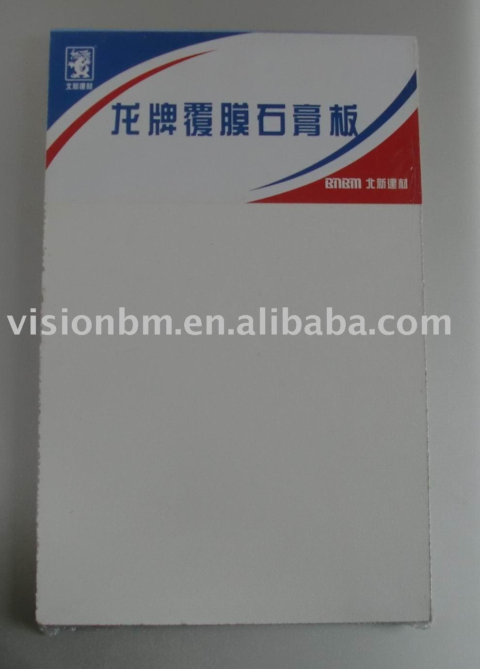 Vinyl Gypsum Ceiling Panel With Aluminium Foil Backing