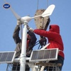 /product-detail/oic-3k-wind-vertical-generator-60860870439.html