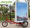 3 wheel electric mobile advertising bike tricycle