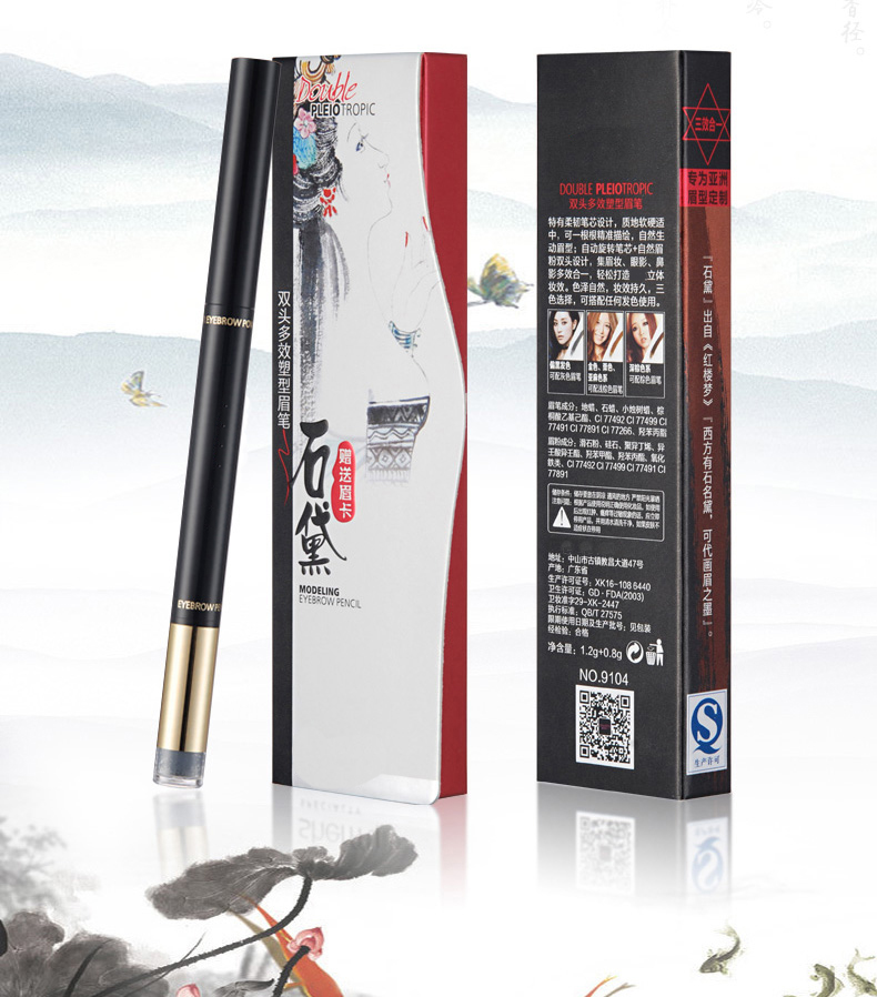 Double Head Multifunctional Shaping Eyebrow Pencil