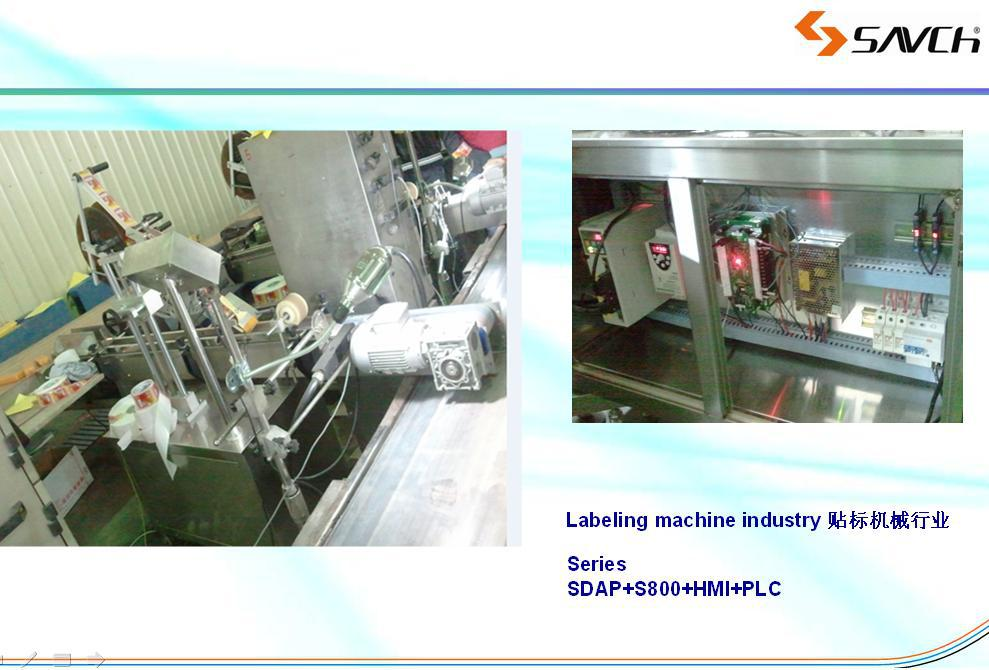 Sanch high position 4kw 220v single/three phase ac servo motor and drive controller for sawing machine