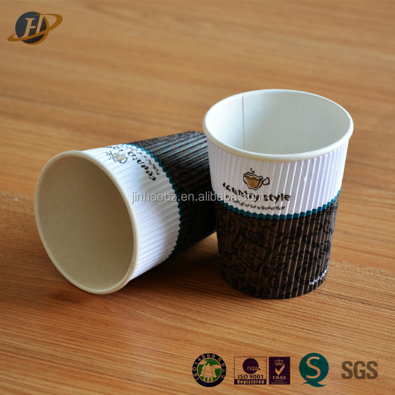 8oz ripple paper cup