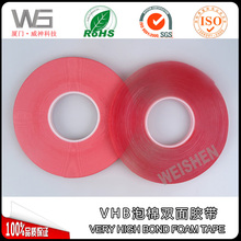 Waterproof Double Faced VHB Double Sided Self Adhesive Foam Tape