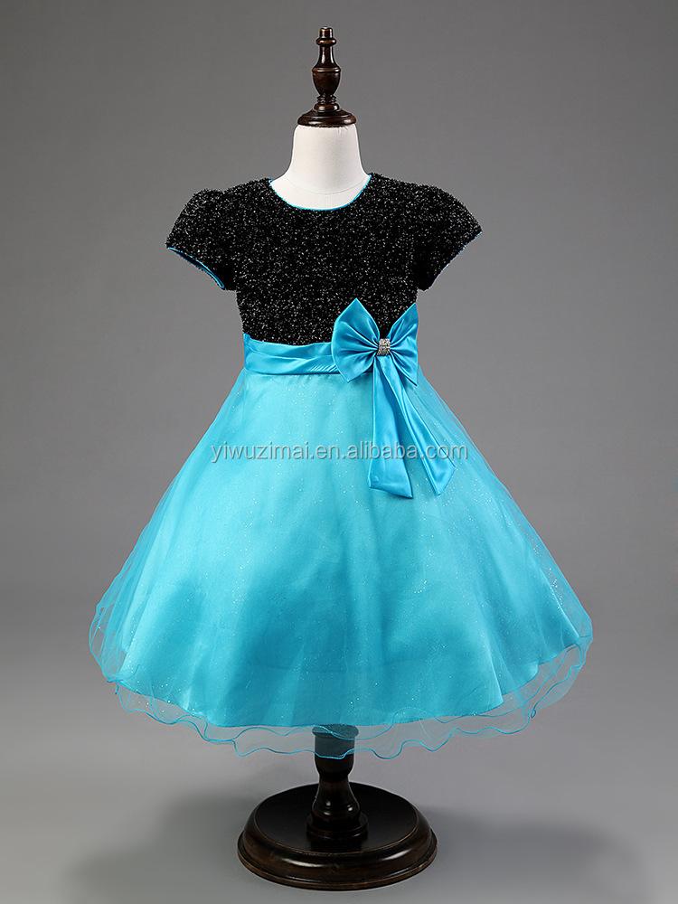 Boutique Party Dress