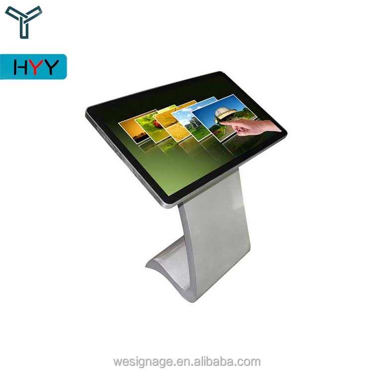 42 นิ้ว Multi Touch Screen Panel พร้อม All in one PC