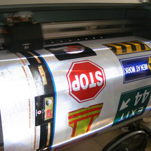 Fabriek directe handig full color printing magneet custom 3 m <span class=keywords><strong>reflecterende</strong></span> <span class=keywords><strong>sticker</strong></span>