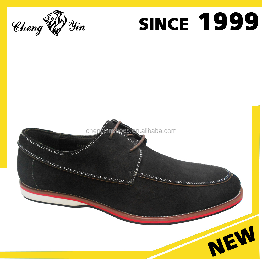 china wholesale Best sale China supplier high quality cow suede leather casual shoes famous brand mens casual shoes