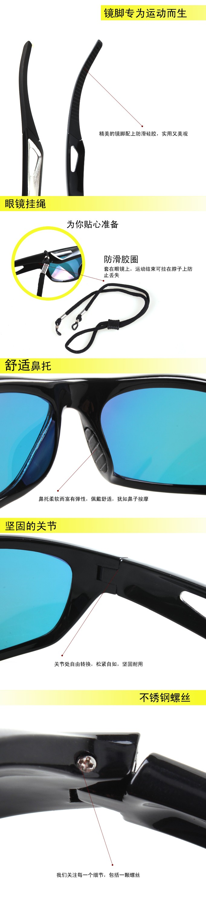 Cycling Sunglasses High Quality Brand Designer Cool Polarized Sun glasses UV 400 Protect Sport SunGlasses