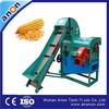 ANON AN-5TY automatic corn sheller for sale
