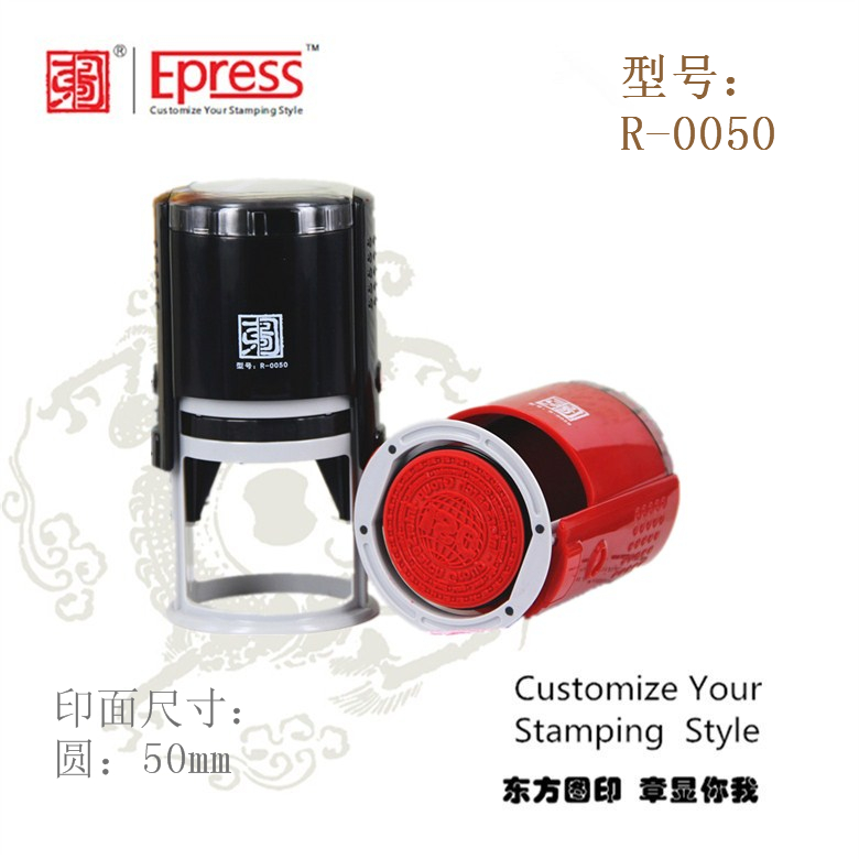 Custom Newly Self Inking Pocket Stamp From Epress Supplier/China Professional Rubber Stamp Set