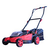 N in ONE 18V+18V 45L electric motor lawn mower
