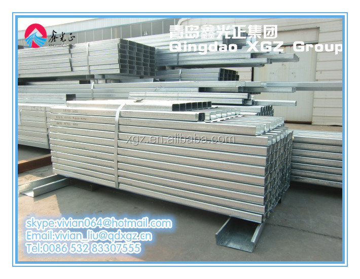 XGZ Top building materials used steel beam/steel column