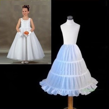 P1704T 2017 Fashion Hot Sale Cheap Petticoat for wedding dress
