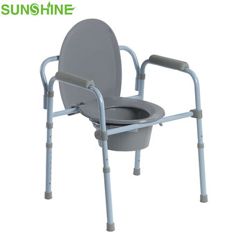 Healthcare Supply Folding Commode Chair BA382 Hospital Disable Bath Chair Easy Commode Toilet Seat with Arm Rest for Elderly