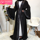 1715# modern modest style islamic women clothing bell sleeve muslim dress open kimono stoned abaya dubai arab kaftan