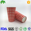 Wholesale Disposable PLA paper soup cup with simple logo,High quality paper soup cup